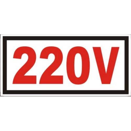 sticker psi 220v 8x4cm. Black Bedroom Furniture Sets. Home Design Ideas