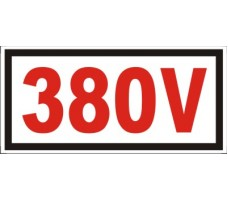 Sticker psi 380v 8x4cm